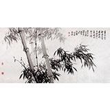 【已售】河南美协王向阳四尺竹子画《无竹使人俗》(询价)