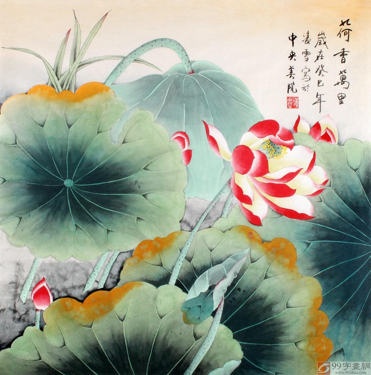 凌雪,原名段和敏,生于1955年,当代工笔画画家,毕业于中央美术学工笔画系,从师于金鸿均先生。其人自幼临摹中国历代花鸟画大师精品。从事绘画工作已有二十余年。主要画工笔花鸟画,工笔仕女画。其绘画风格细腻、艳丽、富有神韵。凌雪的作品曾多在多家报刊发表被国内外多家画廊和个人收藏。 作品曾多次参加全国美展及各种画展并获奖。主要获奖作品:《凌寒怒放》获亚洲女画家作品大展优异奖,《甜妹子》在亚洲女画家作品大展中获优异奖,《十月红》在1999年中国画大展中获一等奖。《一串红》获93年中国画大展二等奖,《迎春》获中国大城