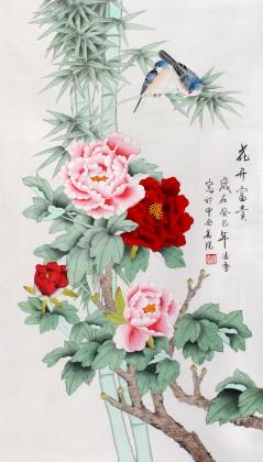 北京美协凌雪三尺牡丹竹子国画《花开富贵》