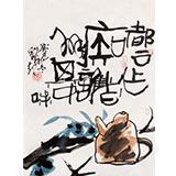 刘纪 小尺寸茶室小品画《难解其中味》 河南著名老画家