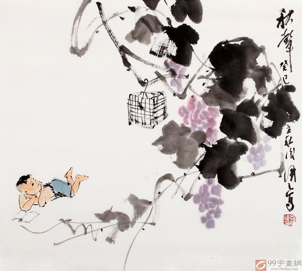 陈漫之小尺寸紫藤国画《秋声》图片