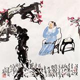 刘纪 三尺斗方汪士慎赏梅图 河南著名老画家图片
