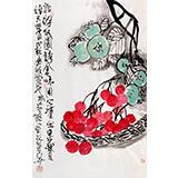 【已售】刘纪 四尺三开石榴国画《大利图》 河南著名老画家