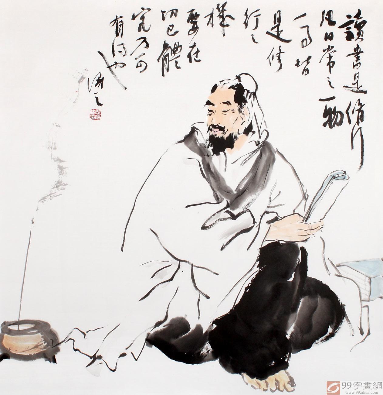陈漫之四尺斗方人物画《读书是修行》 - 古代人物