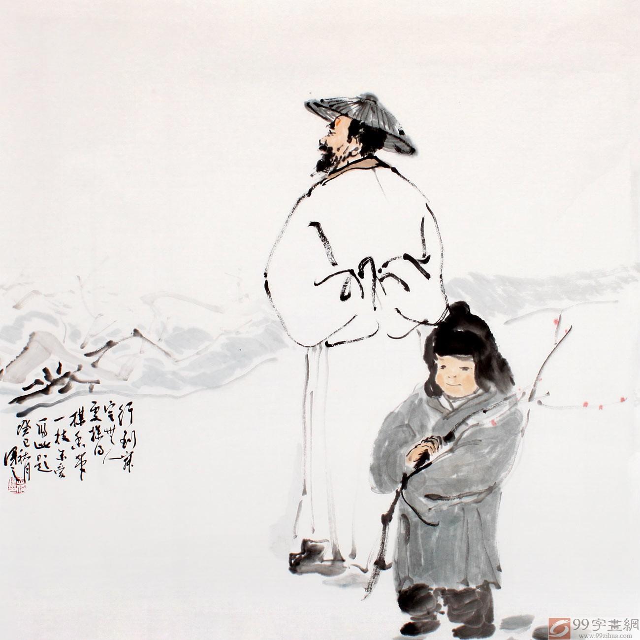 陈漫之四尺斗方水墨人物国画《探梅图》图片