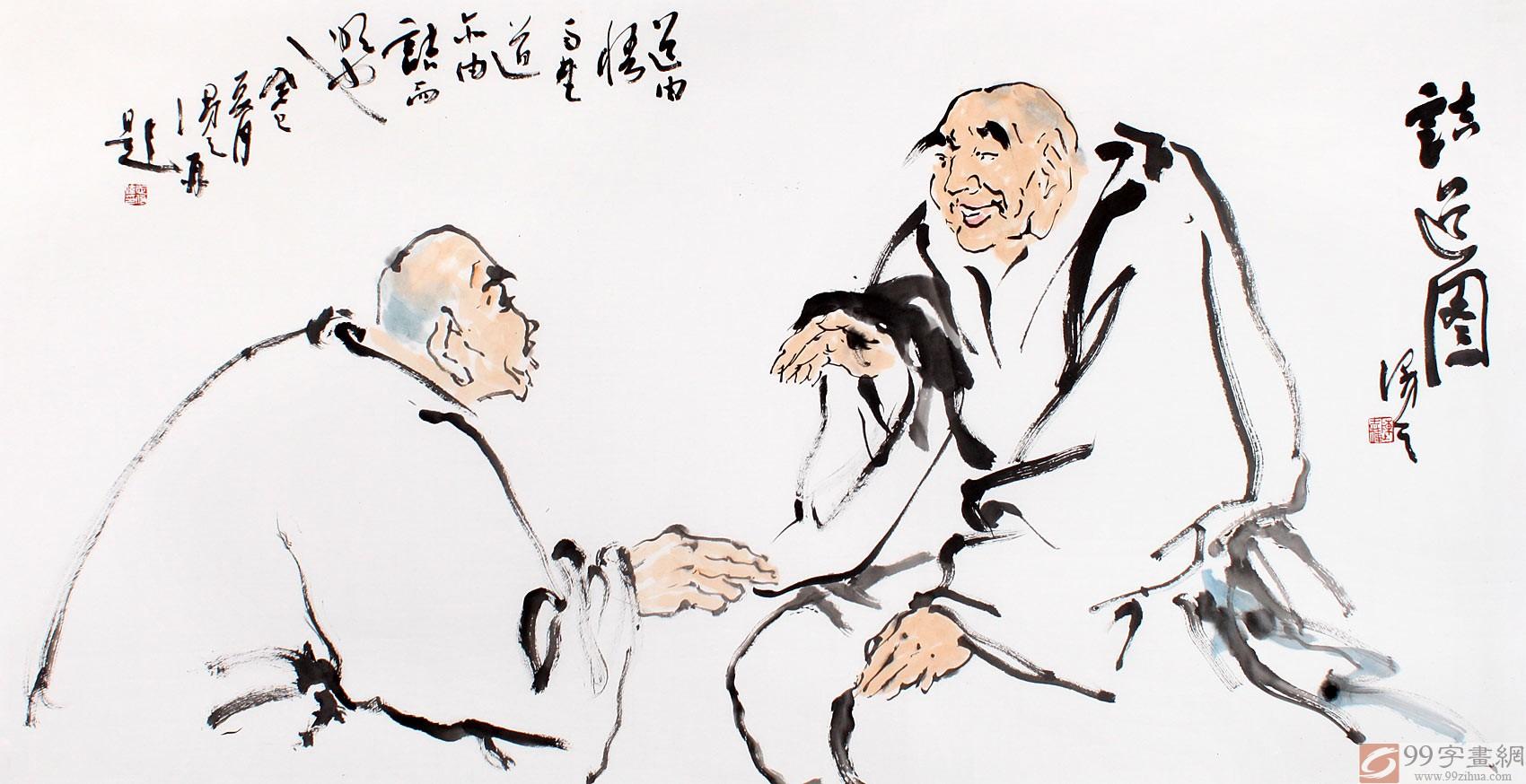 陈漫之四尺水墨人物画《诘道图》