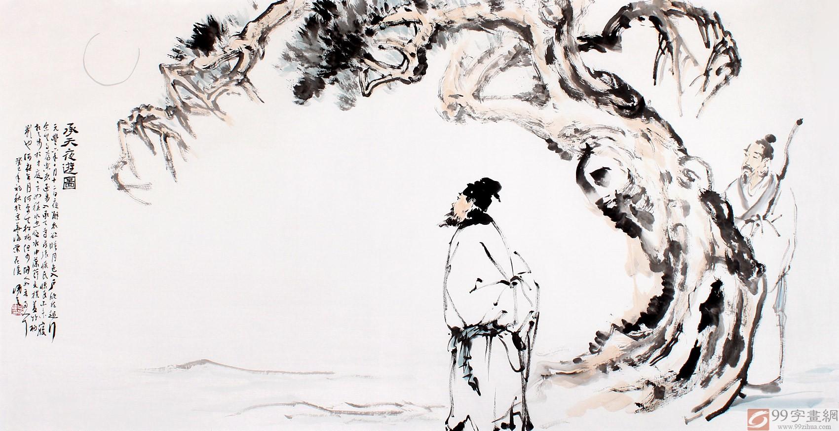 陈漫之四尺国画人物《承天寺夜游》图片