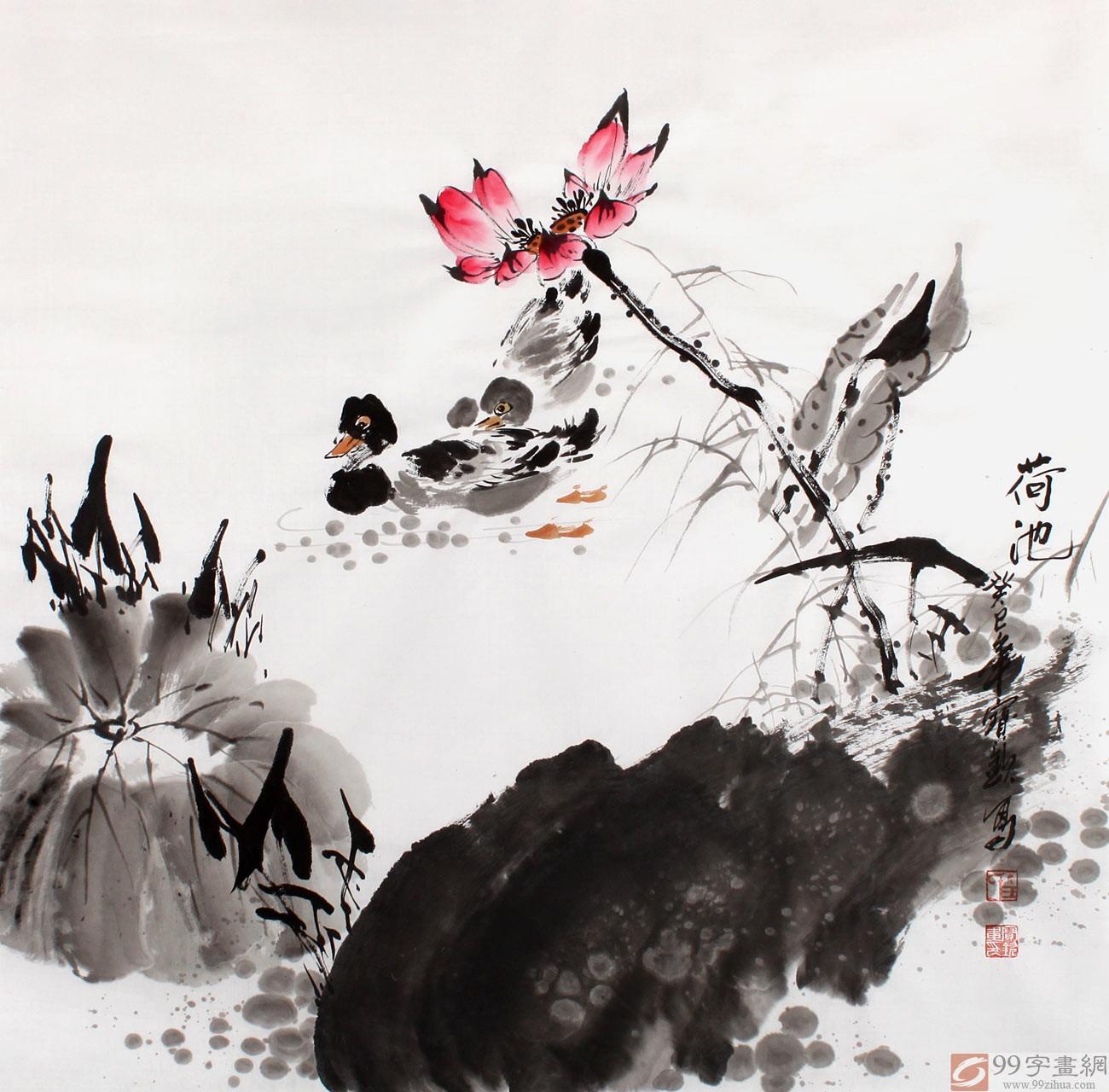2、王宝钦精品四尺斗方《荷池》   鸳鸯戏水,可挂与家中卧室中, 《荷池》笔墨老辣流畅,作为当代有影响的花鸟画大家,王宝钦先生的作品不论收藏还是装饰都具有非常高的价值.