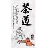 【已售】湖北美协庾超然四尺国画人物《茶道》