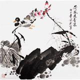 【已售】王宝钦 四尺斗方《荷风送香气》当代花鸟牡丹画名家(询价)