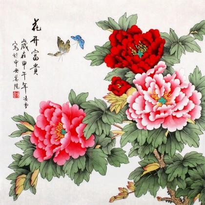 北京美协凌雪四尺斗方国画牡丹《花开富贵》