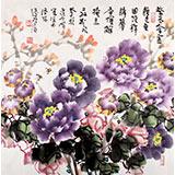【已售】曲逸之 四尺斗方《紫玉含金》 中国美术学院著名花鸟画家