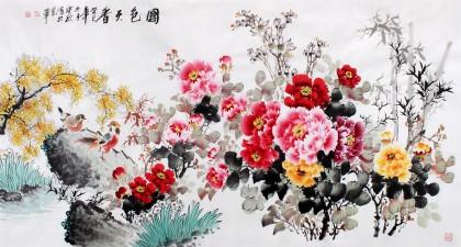 国家一级美术师王宝钦六尺《国色天香》