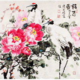 【已售】逸之 四尺斗方鹤寿牡丹《福寿图》 中国美术学院著名花鸟画家