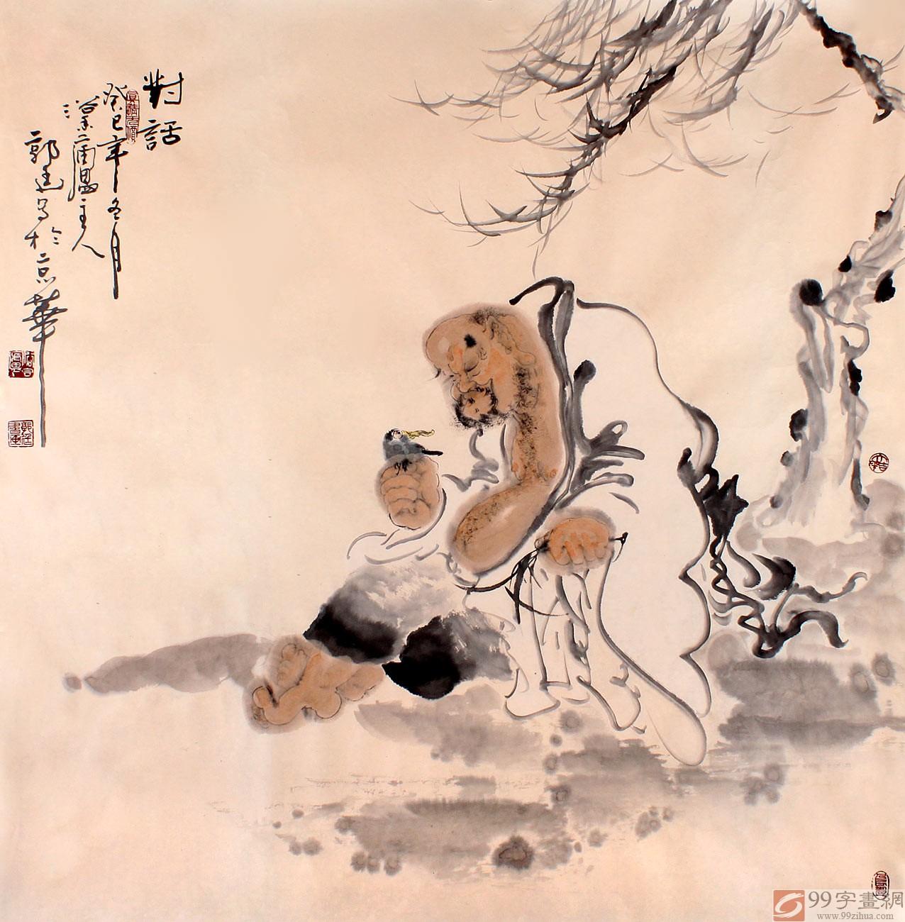 qa河北美协郭廷四尺斗方人物画《对话》(询价)