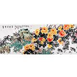 【已售】曲逸之 小八尺《富贵平安图》 中国美术学院著名花鸟画家