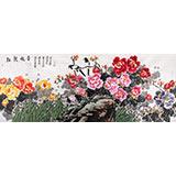 【已售】著名花鸟画家曲逸之小八尺《红艳凝香》