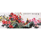 【已售】曲逸之 小八尺《富贵长春图》 中国美术学院著名花鸟画家