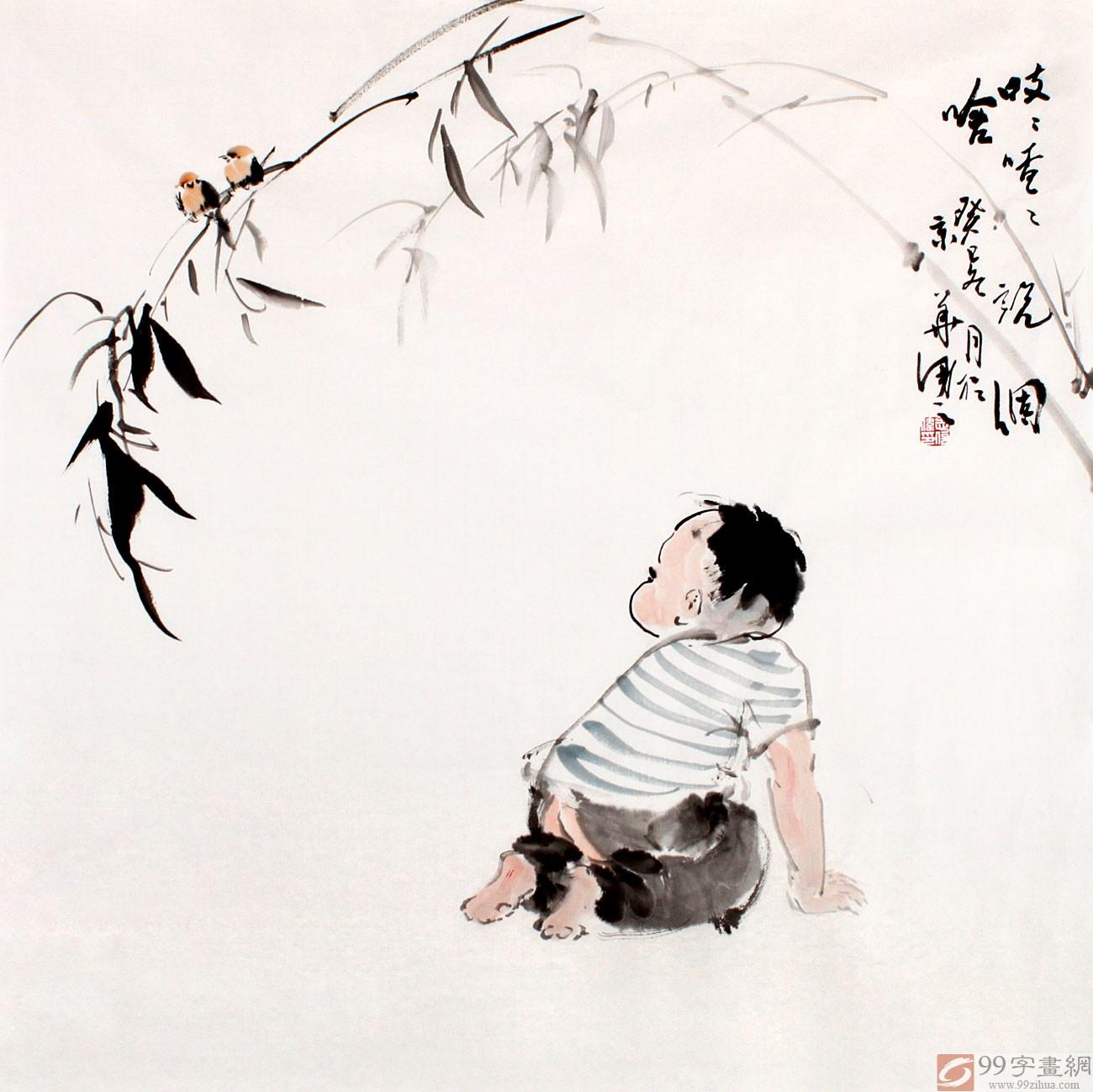 qa陈漫之四尺斗方童趣国画《吱吱喳喳说个啥》(询价)图片