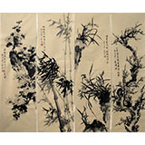【已售】四尺精品花鸟四条屏《梅兰竹菊》