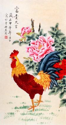 北京美协凌雪三尺牡丹雄鸡图《富贵大吉》