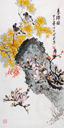 国家一级美术师王宝钦三尺《春语图》