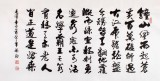 【已售】吴浩四尺书法《钟山风雨起苍黄》(询价)
