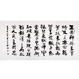 吴浩四尺作品《七律·有所思》(询价)