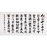 【已售】吴浩四尺作品《九疑山上白云飞》(询价)