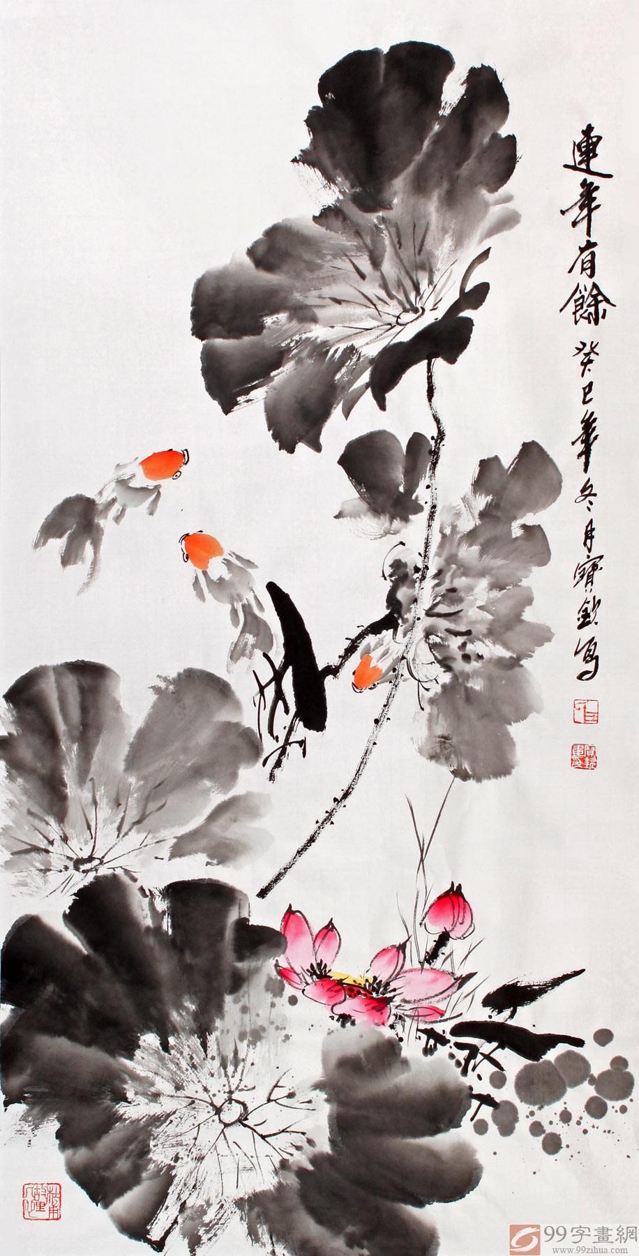 王宝钦/【作品简评】荷花,是中国画创作中比较常见的题材,也是画家...