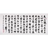【已售】吴浩小六尺作品《重上井冈山》(询价)