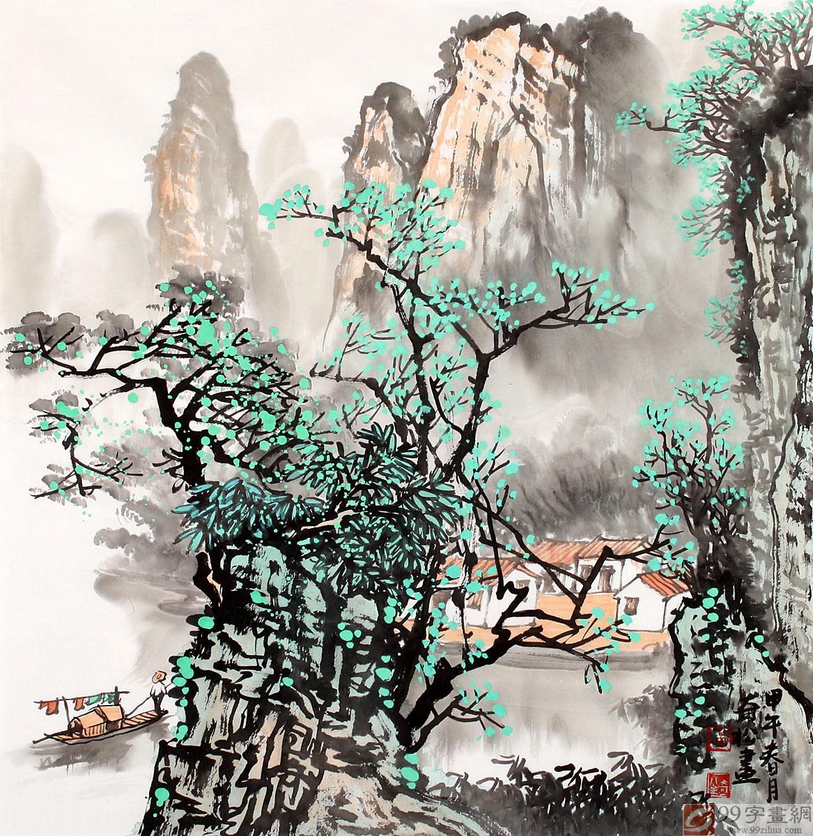 刘安祥大写意水墨山水画精品 - 永远的爱的日志   采购国
