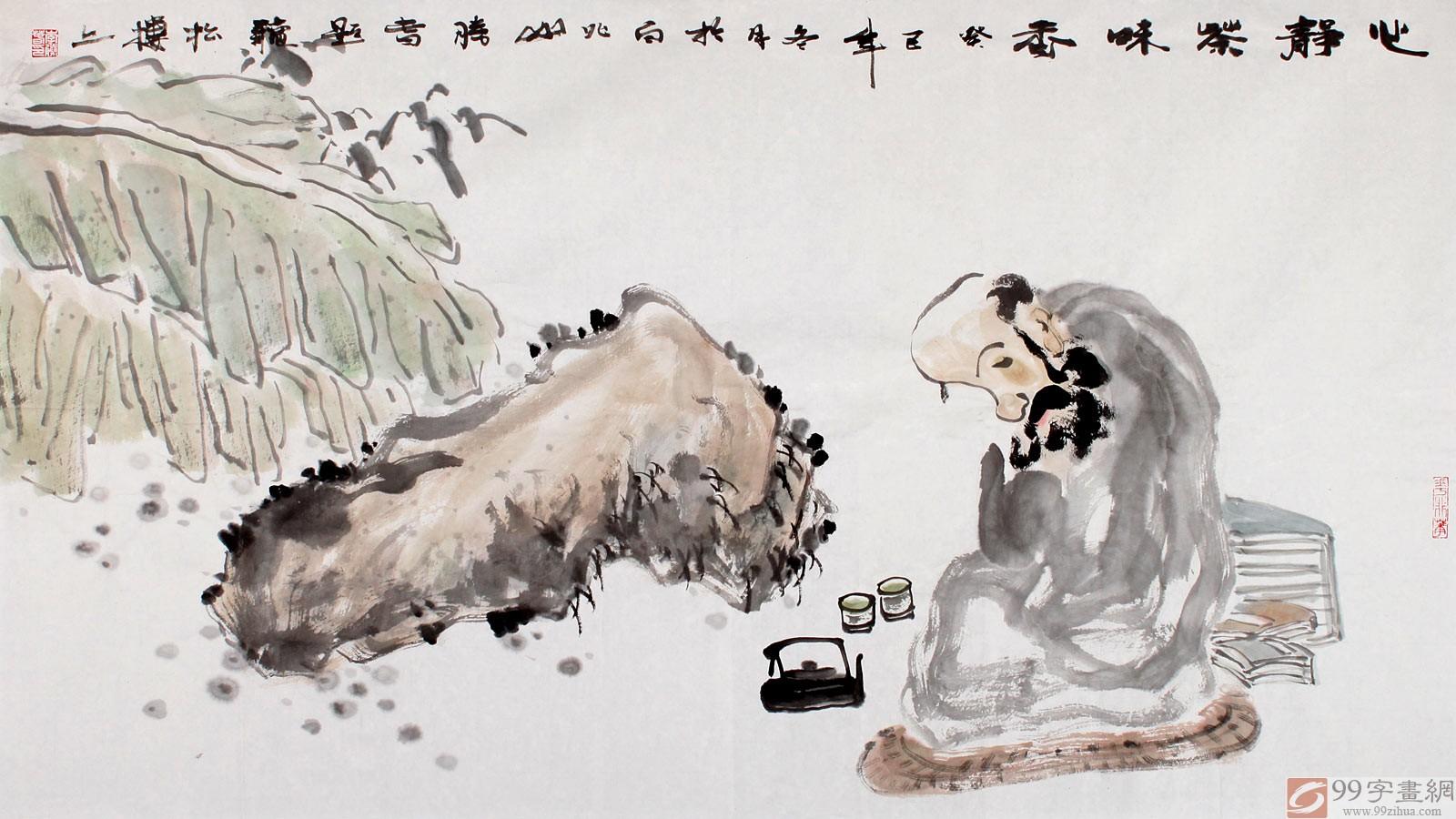 《心静茶味香》,绘一芭蕉树下,一大块墨石坐之,其旁一老者蹲坐其中