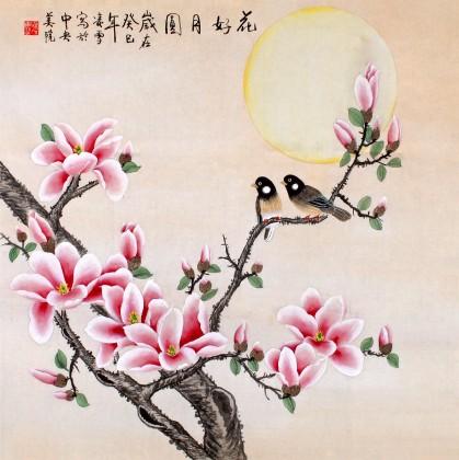 北京美协凌雪四尺斗方《花好月圆》