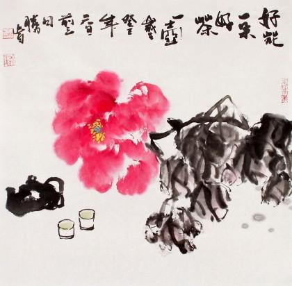 李胜春三尺斗方牡丹画《好花一朵好茶一壶》
