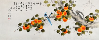 北京美协凌雪小六尺柿子国画《事事如意》