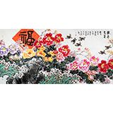 曲逸之 六尺福迎牡丹《福寿长春》 中国美术学院著名花鸟画家