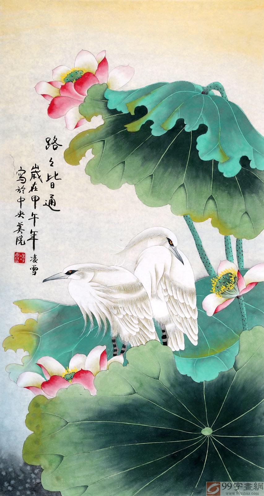 白鹭工笔画_北京美协凌雪三尺荷花白鹭《路路皆通》 - 荷花图 - 99字画网