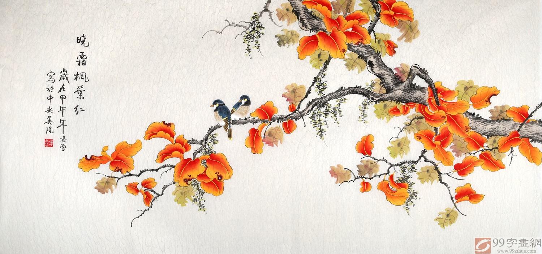 北京美协凌雪国画牡丹《晓霜枫叶红》 - 牡丹画 - 99