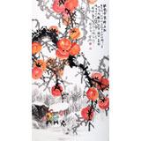 【已售】中美协会员赵金鸰作品《银装素裹柿子红》