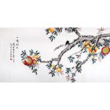 凌雪四尺吉利字画《一鸣惊人》