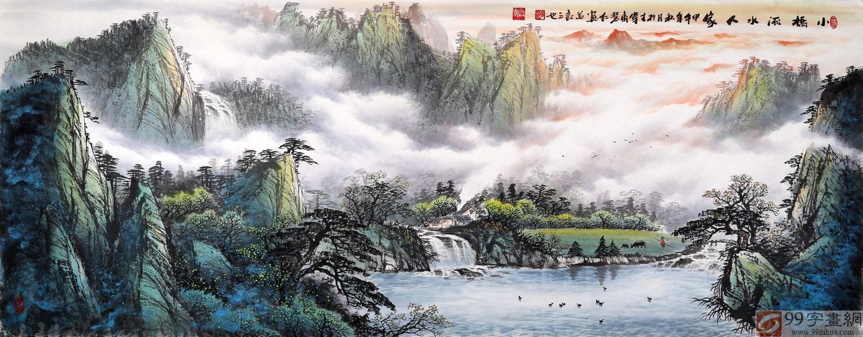 【已售】张慧仁小六尺精品山水画《小桥流水人家》
