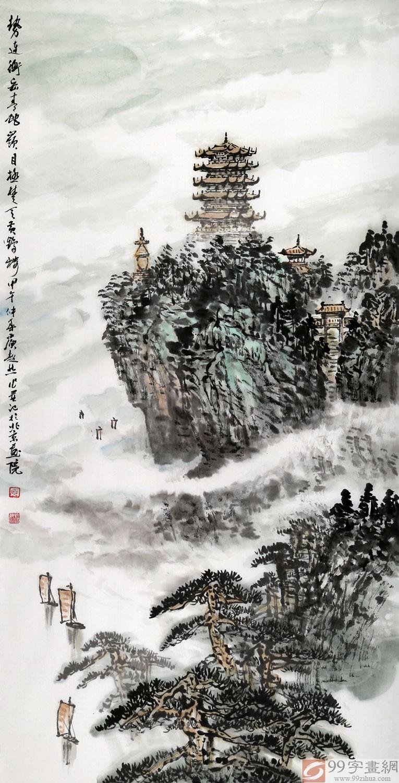 庾超然精品三尺山水《黄鹤楼春景》图片