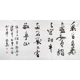 中国书协会员王守义作品《独坐敬亭山》