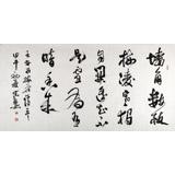 中国书协会员王守义作品《梅花》