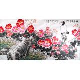 曲逸之 八尺《福寿长春》 中国美术学院著名花鸟画家