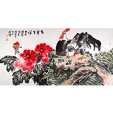曲逸之 四尺《富贵吉祥》 中国美术学院著名花鸟画家