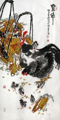 曲逸之 四尺《丰年》 河南省著名花鸟画家图片