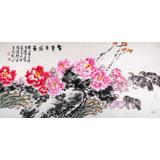 【已售】逸之 四尺《富贵平安图》 中国美术学院著名花鸟画家