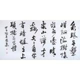 【已售】中国书法家协会会员王守义作品《小荷才露尖尖角》